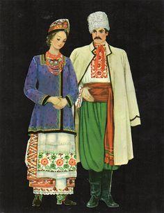 Ukrainian Costume (Artist A. Perepelitsa) Vintage Postcard - Printed in the USSR, «Mystetstvo», Kiev, 1977
