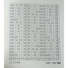 АЖУРНЫЕ УЗОРЫ =1-1
