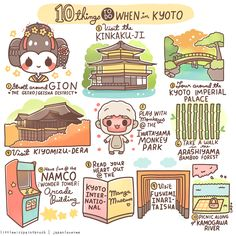10 things to do in Kyoto from Little Miss Paint Brush.  Travel to Japan ♥