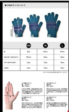 Croquis Guantes Matizados Tejidos A Les cote - Tricot P Crochet Gloves Pattern, Mittens Pattern, Crochet Stitches Patterns, Knit Mittens, Knitted Gloves, Knitting Stitches, Hand Knitting, Knitting Patterns, Beaded Cross Stitch
