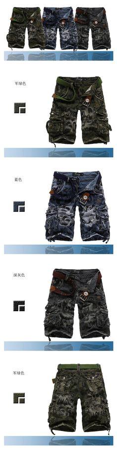 Синие стильные камуфляжные шорты