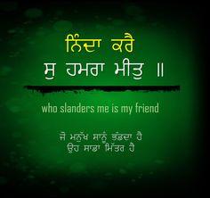 Gurbani Quote On Slander  Dhan Sri Guru Granth Sahib JI