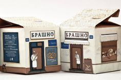 Fidelinka (Student Work) on Packaging of the World - Creative Package Design Gallery