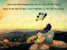 Romantic Love SMS Text Messages In Hindi | SMS Wishes Poetry