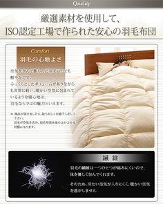 9色から選べる!羽毛布団8点セット:ベッドタイプ シングル クーポンコード:ANYTIME11%OFF