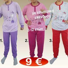 690db6ec48b Παιδικές πιτζάμες γιά κορίτσια Μεγέθη 2-12 ετών σε διάφορα χρώματα