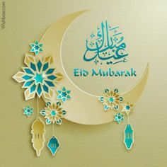 Wish Everyone Eid Mubarak on the occasion of Eid al-Fitr. Share greetings of Eid Mubarak today. Checkout these latest Eid MUbarak Wishes & Images. Eid Adha Mubarak, Eid Al Fitr, Carte Eid Mubarak, Eid Mubarak Wishes Images, Eid Mubarak Quotes, Eid Mubarak Card, Eid Mubarak Greeting Cards, Eid Mubarak Greetings, Happy Eid Mubarak Wishes