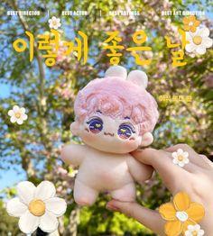Cute Doodle Art, Cute Doodles, Cute Art, Kawaii Plush, Cute Plush, Plushie Patterns, Doll Patterns, Book Page Crafts, Cool Paper Crafts
