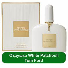 Отдушка с ароматом известных духов от Тома Форда, понравится и вам и вашим подругам. Сладкий, слегка пряный аромат. Её можно добавлять в парфюмы своими руками. #мыло_опт #сладкие_отдушки #свежесть  #эфирные_масла #отдушки #парфюмерия #массаж #духи #сладкие_отдушки  #своими_руками #запахи #ароматы #смеси #мыло #домашнее_мыло #ручнаяработа #мыловарение#мыловар #мыловары #мылоизосновы…