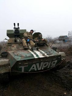 Ukrainian MT-LB with ZU-23-2.