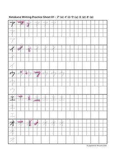 Hiragana Writing Practice Sheet -- http://japanese-lesson.com ...