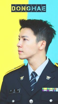 Follow @SuJuPacks on Twitter! #SuperJunior #Super #Junior #Wallpaper #Lockscreen #Donghae Donghae Super Junior