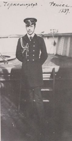 21-year-old Nicholas II c. 1889