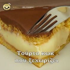 Greek Desserts, French Toast, Unicorn, Deserts, Food And Drink, Cooking Recipes, Sweets, Sugar, Cakes