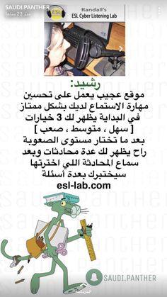 Listening English Language Course, English Language Learning, Learning Websites, Educational Websites, Learn English Words, English Lessons, Study Apps, Vie Motivation, Learning Arabic
