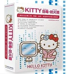 hello kitty virus protection Hello Kitty: The Funny, The Weird, And The Horrifying picture