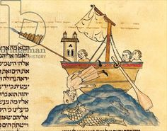 Jonah Eaten by the Whale, from a Hebrew Bible, 1299 (vellum)