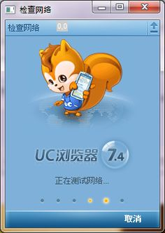 48 Best UC Browser for PC Download images in 2013 | Web