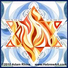 The Parting of the Waters from Adam Rhine's Magen David series