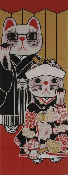 Beckoning Cat Tenugui Japanese Cat Fabric 'Maneki Neko Wedding Bride and Groom' w/Free Insured Shipp Maneki Neko, Neko Cat, Japanese Gifts, Japanese Cat, Japanese Culture, Turning Japanese, Cat Wedding, Wedding Bride, Bride Groom