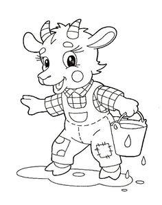 козел раскраски Romanian Men, Wolf, Fruit Art, Stories For Kids, Texture Art, Coloring Pages For Kids, Reindeer, Smurfs, Goats