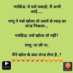 36 Ideas Funny Jokes For Adults Dirty Image Posts Adult Dirty Jokes, Funny Adult Memes, Funny Memes Images, Funny Jokes In Hindi, Best Funny Jokes, Funny Jokes For Adults, Funny Video Memes, Funny Puns, Funny Facts