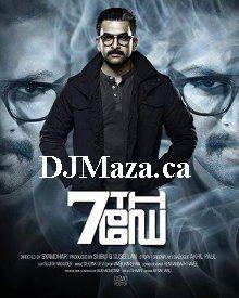 7th-day Malayalam Movie