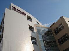 病院の建物外観