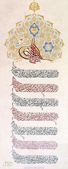 © Hüseyin Hüsnü Türkmen - Levha - Sûreler