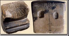Herodian Sundial: - This tiny sundial (only 2 inches wide by 2 inches high) may be the only known surviving artifact from the Temple of King Herod. It was found during excavation of a pile of debris attributed to the destruction of the Temple.There is a seven branched menorah carved on its back,which is a symbol that was usually reserved for the Temple Priests.