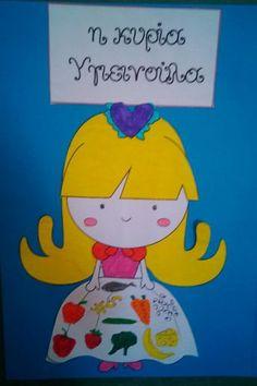 Organlarımız Human Body Science, Human Body Activities, Pre K Activities, Sick Toddler, Fruit Nutrition, Paper Dolls Printable, Preschool Education, Pet Boutique, Proper Diet