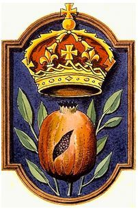 A pomegranate on the arms of Katherine a wife of Henry VIII