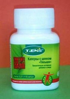 БАД Капсулы с цинком «Тяньши» 0,27г х 60 капсул Внимание! Не является лекарственным средством.
