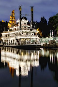 The calm of rivers of America