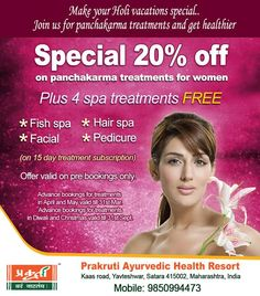 This season experience best of natural body detoxification at pocket friendly prices with Adarsha gruhini panchakarma treatment offers in Satara at Prakruti Ayurvedic Health Resort. Get flat 20% off on panchakarma treatments and get 4 spa treatments ABSOLUTELY FREE on subscribing to our 15-day program. Offer valid only for women and is valid till 31st. March only. So hurry. Call 9850994473 or connect with us on live chat for bookings.