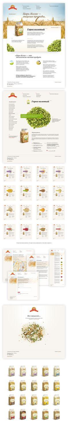 Царь-Колос Сайт © Логин Блогин We love Webdesign, Wordpress and SEO. Come visit us in Vienna, Austria or at http://www.ostheimer.at