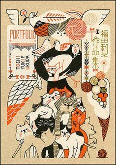 福田利之作品集 Graphic Design Posters, Graphic Art, Retro Illustration, Japanese Illustration, Art Design, Cover Design, Book Design, Collages, Amazons