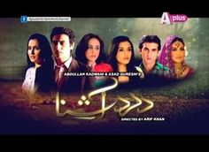 Dard Aashna Episode 10 By A plus in Full Hd Quality 14th February 2014 Dailymotion Partsdard ashna