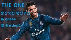 #안전사이트 #총판모집 정사이트 본사에서 총판사장님 모십니다. 함께하실 파트너분들을 위해 오로지 활동에만 전념할 수 있도록 서포트 해드립니다. ka톡:one44 텔:ejdnjs1 초보자환영 24시간 대기중. 간만보셔도 됩니다.^^ 4 ∧ #메이저사이트 Ronaldo, The One