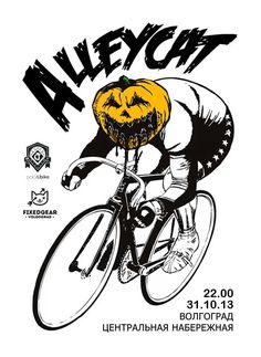 Image result for halloween bicycle