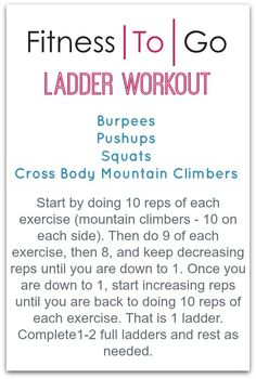 Workout Wednesday - Fitness To Go Ladder Workout, Boot Camp Workout, Hitt Workout, Free Workout, Workout Ideas, Wednesday Workout, Sweat It Out, I Work Out, At Home Workouts