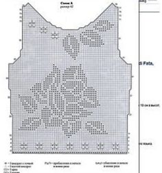 Elegante T-shirt Verde Crochet Coat, Crochet Blouse, Crochet Clothes, Crochet Lace, Filet Crochet Charts, Crochet Stitches, Crochet Patterns, Gilet Kimono, Crochet Summer Dresses