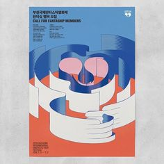identity for Bucheon International Fantastic Film Festival - Jaemin Lee Poster Layout, Print Layout, Design Typography, Graphic Design Posters, Illustration Design Graphique, Graphic Illustration, Web Design, Design Art, Festival Posters