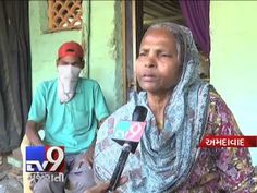 Ahmedabad : Gujarat Government has launched health schemes for the poor ,''Mukhyamantri Amrutam Yojana'', which provides poor patients with health protection cover up to Rs 2 lakhs but here we have the example which shows the failure of the Govt scheme.   Here, a poor person is suffering from Cancer and seeking govt help to cure but govt babus are doing nothing,  Subscribe to Tv9 Gujarati https://www.youtube.com/tv9gujarati Follow us on Dailymotion at http://www.dailymotion.com/GujaratTV9