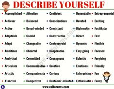 List of Adjectives: The Ultimate List of Adjectives in English with ESL Pictures! Positive Adjectives, List Of Adjectives, English Adjectives, English Vocabulary Words, Learn English Words, Resume Adjectives, English Phrases, English Study, English Grammar