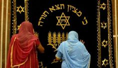 Recipe: Flavors of an Indian-Israeli Rosh Hashanah - Food & Wine - Haaretz