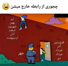 Funny Minion Videos, Super Funny Videos, Birthday Quotes For Best Friend, Best Friend Quotes, Cute Funny Quotes, Funny Jokes, Islamic Quotes Sabr, Colourful Wallpaper Iphone, Instagram Profile Picture Ideas