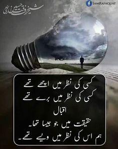 Deep sad islamic quotes sad poetry in latest sad poetry in sad poetry islamic quotes in . Iqbal Poetry In Urdu, Sufi Poetry, Poetry Quotes In Urdu, Best Urdu Poetry Images, Urdu Poetry Romantic, Love Poetry Urdu, Urdu Quotes, Qoutes, Wisdom Quotes