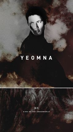 Yeomna (염라) or Yeomra, in Korean mythology, is a supreme ruler and fifth of the ten kings of the underworld (Shi-wang), who judges the sins of the deceased and decide what to do with them. He is based on Yama, a wrathful underworld god of the Hindu Vedas. Korean Mythology, World Mythology, Greek Mythology, Japanese Mythology, Mythological Creatures, Mythical Creatures, Story Inspiration, Character Inspiration, Akira