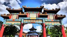 China at Disney World's Epcot